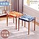 【MAMORU】超值2入_波西米亞手工編織椅凳(共5色/可堆疊/化妝椅/餐椅/工作椅) product thumbnail 1