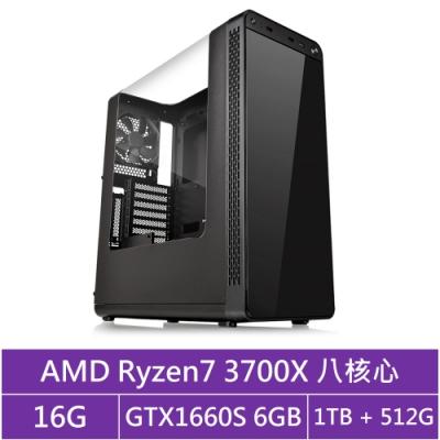 技嘉B450平台[冰刃武神]R7八核GTX1660S獨顯電玩機