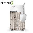 LitterLocker Design 第三代貓咪鎖便桶(木紋款)