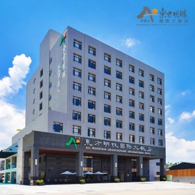 阿里山 東方明珠國際大飯店-2人標準客房(含2客早餐)
