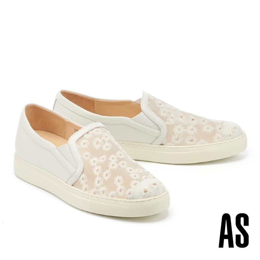 休閒鞋 AS 氣質花朵異材質拼接網紗羊皮厚底休閒鞋-白