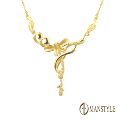MANSTYLE 奔放 黃金小套鍊 (約2.64錢)