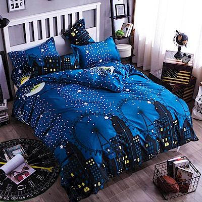 A-one雙人床包枕套三件組 月夜之城 美肌磨毛 台灣製