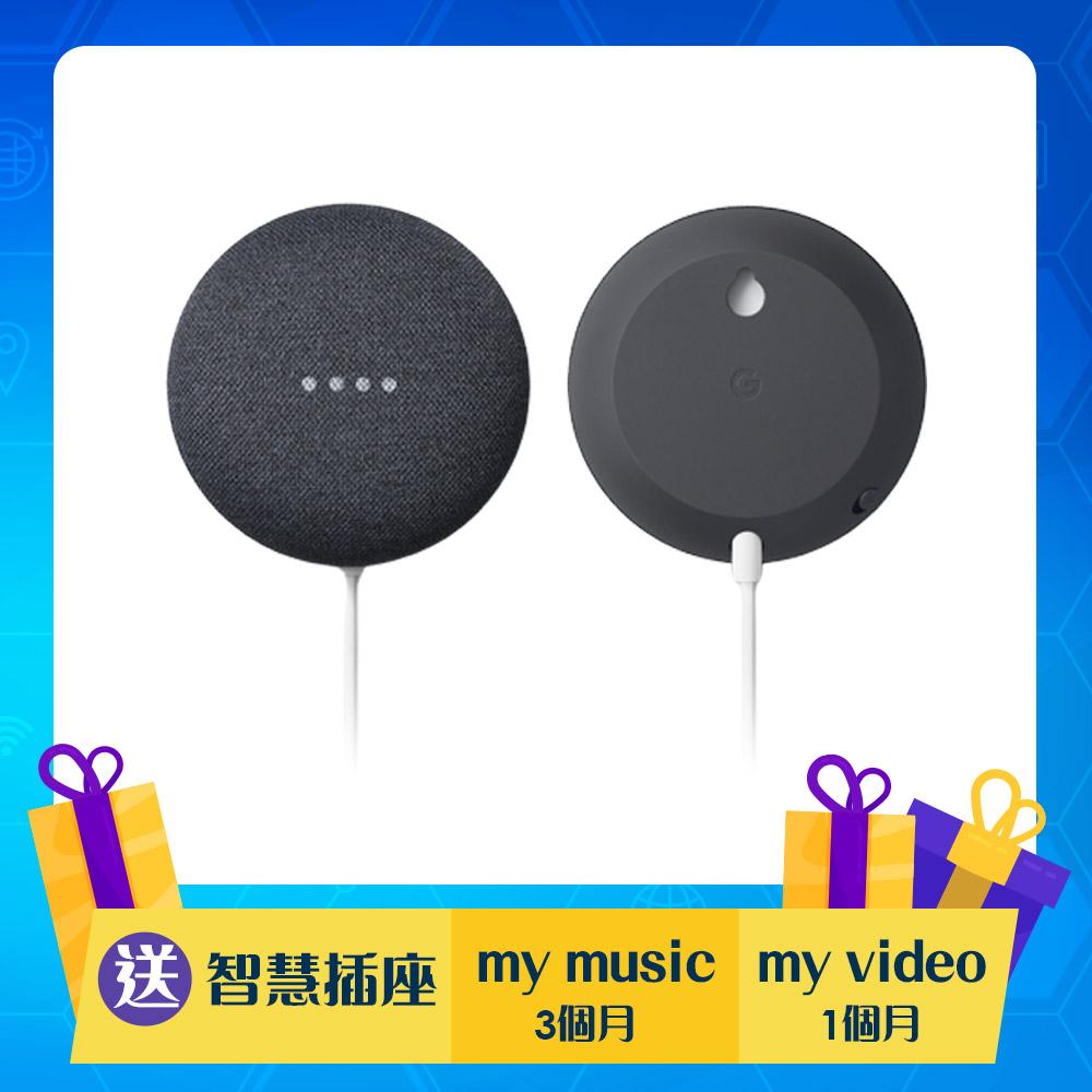 Google Nest Mini(第二代智慧音箱) product image 1