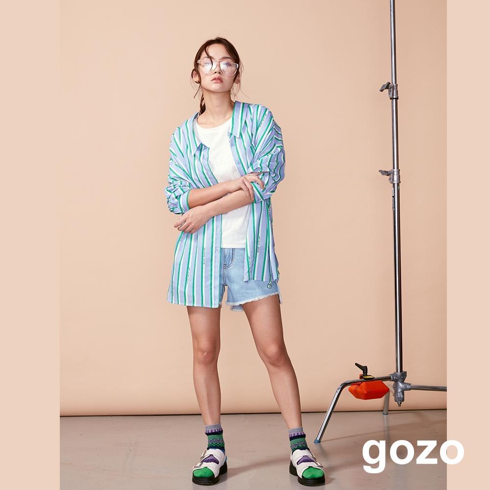 gozo 正反二穿落肩配色條紋襯衫(天空藍)