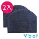Vbot R8 掃地機專用 極淨濕拖拖地布(2入) product thumbnail 1