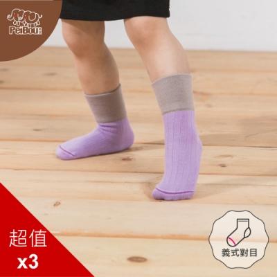 貝柔兒童萊卡反折止滑寬口短襪(3入)