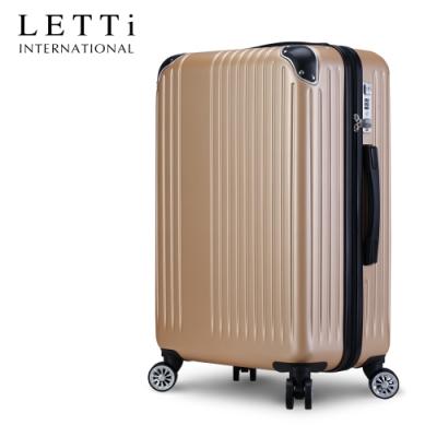 LETTi 燦爛光輝 25吋拉練行李箱(香檳金)