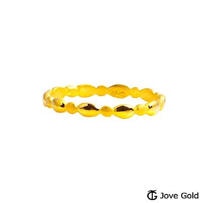 Jove gold 浪漫情話黃金戒指
