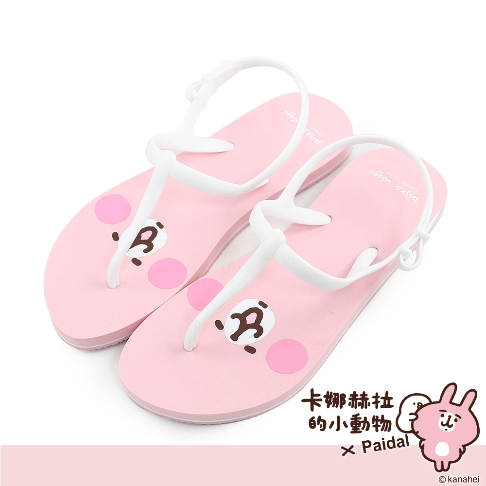 Paidal x 卡娜赫拉的小動物 萌臉T字涼鞋海灘涼鞋-兔兔