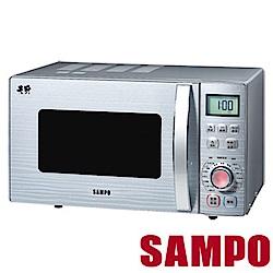 SAMPO聲寶23L燒烤型微波爐 RE-N623TG