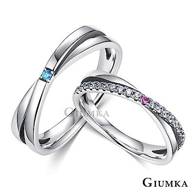 GIUMKA對戒925純銀男女戒指交叉滿滿幸福一對價格