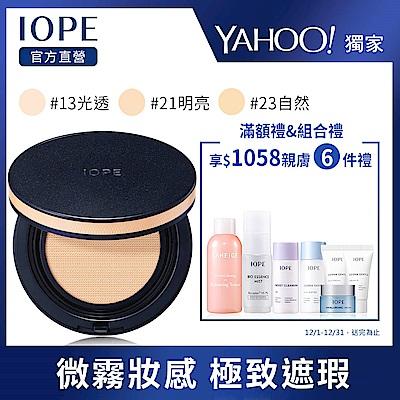 5b0c8c675e product 22461247