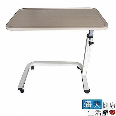 海夫健康生活館 木質桌面 床邊升降桌 (桌面可傾斜)