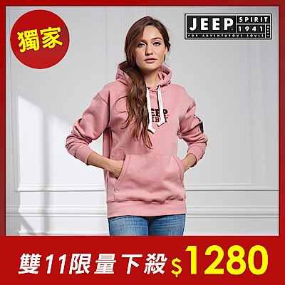 JEEP 簡約舒適立體圖騰連帽TEE-男女適穿 -粉色