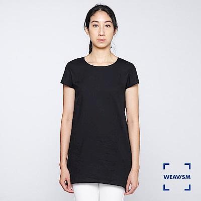 WEAVISM 織本主義- 膠原蛋白拼接罩衫 黑色