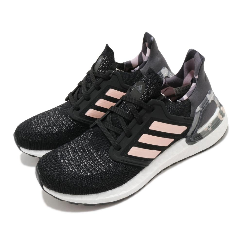adidas 慢跑鞋 Ultraboost 20 襪套式 女鞋 愛迪達 緩震 馬牌輪胎大底 穿搭推薦 黑 粉 FV8349