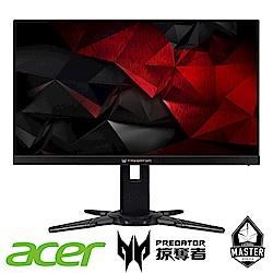 acer XB252Q 25型 無邊框極速電競電腦螢幕Predator