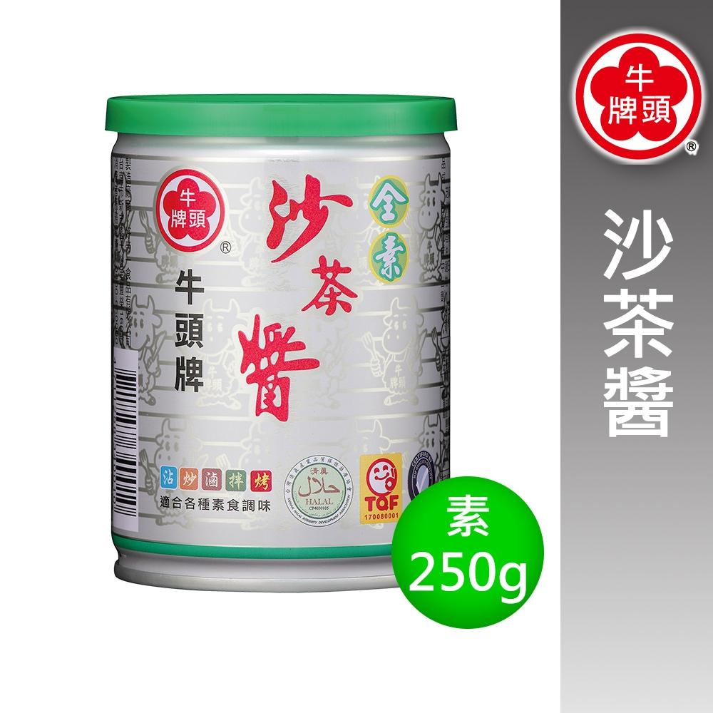 (任選)牛頭牌 原味沙茶醬(素食)250g