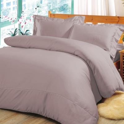 澳洲Simple Living 雙人600織台灣製埃及棉被套(藕粉色)