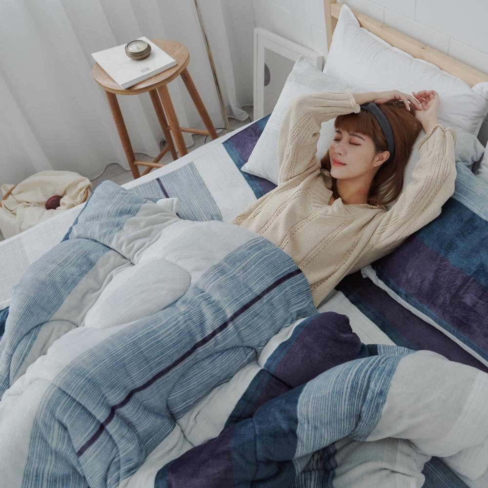 AmissU 北歐送暖法蘭絨雙人加大床包暖暖被四件組 深夜之旅