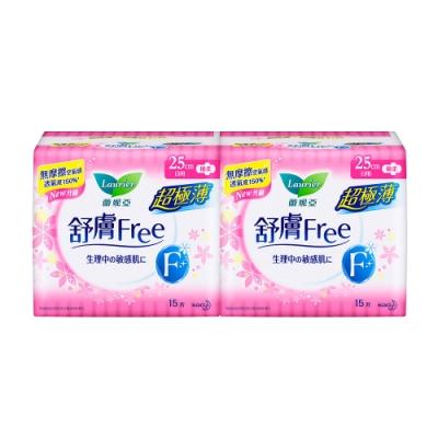 蕾妮亞 舒膚Free超極薄衛生棉 日用量多加長25cm(15片X2包/組)
