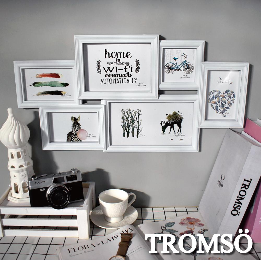 TROMSO 北歐樂活白刷舊6框組