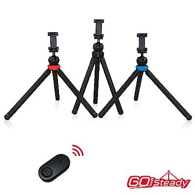 GoSteady GS-1583 不銹鋼8節式腳架 (附手機夾/藍芽遙控器)
