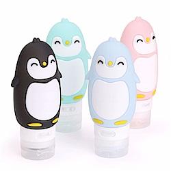 UYou企鵝旅行分裝瓶90ml-3入