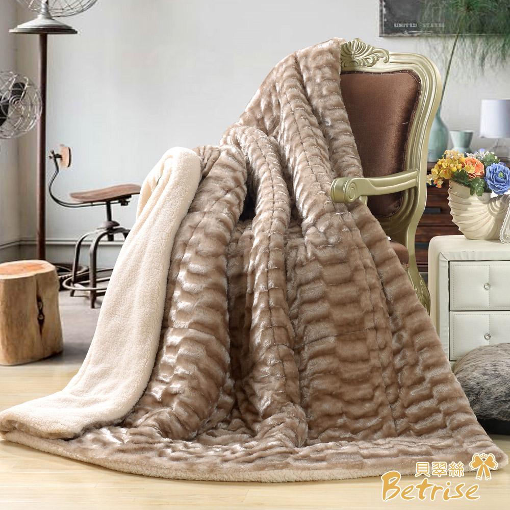 Betrise極致咖   3D親膚/奢華仿貂毛羊羔絨雙面毯180*200(激厚加大升級款)