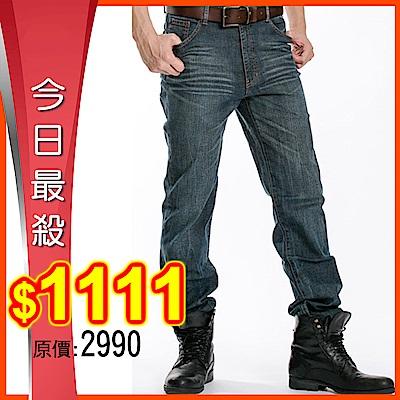【BOBSON】男款伸縮直筒褲(藍53)