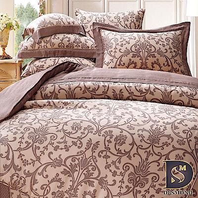 DESMOND 特大60支天絲八件式床罩組 序曲 100%TENCEL