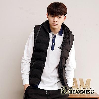 Dreamming 韓系三角拉鍊保暖鋪棉連帽背心外套-共二色