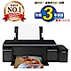 EPSON L805 六色Wi-Fi高速CD連續供墨印表機 product thumbnail 2