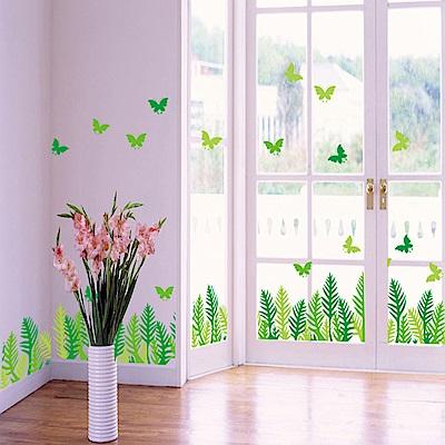 半島良品 DIY無痕壁貼-綠葉蝴蝶 AY7237 50x70cm