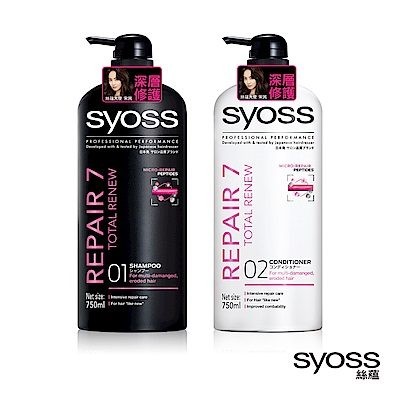 syoss 絲蘊 深層修護洗潤2件組(洗髮乳x1+潤髮乳x1)