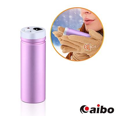 aibo USB充電式 精緻巧小隨身暖手棒