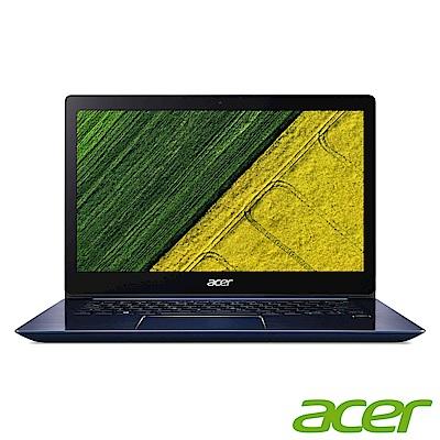 Acer SF314-54-55B0 14吋筆電(i5-8250U/256G/4G/藍
