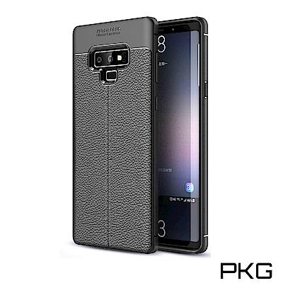 PKG  三星Note9 抗震防摔手機殼-商務時尚款抗指紋系列-黑