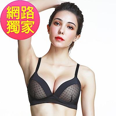 黛安芬-時尚嚴選系列魔術無鋼圈 B-D罩杯內衣 時尚黑