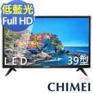 CHIMEI奇美 40吋 FHD低藍光液晶顯示器+視訊盒 TL-40A600