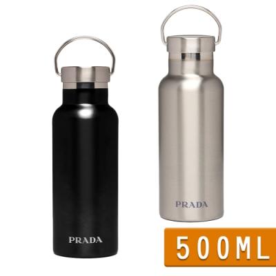 PRADA Escape 品牌押花刻字不鏽鋼水壺500ml(黑/銀)