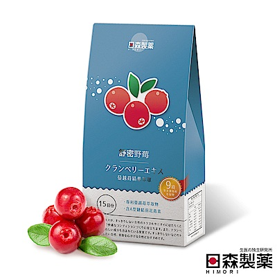 日森製藥 舒密野莓 (蔓越莓精華萃取)15日份/15g