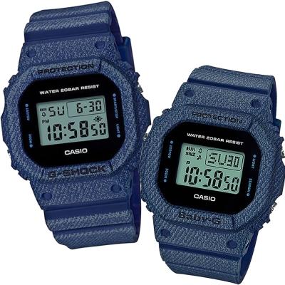 CASIO 經典不敗丹寧元素概念休閒錶(BGD-560DE-2+DW-5600DE-2)