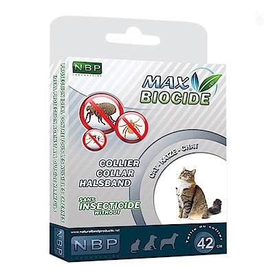 西班牙NBP防蚤頸圈-貓用項圈