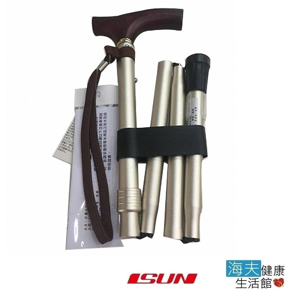 海夫健康生活館  宜山 折疊伸縮手杖 矽鈦素色/7段調高/楓木握把/台灣製造 CAA-5201