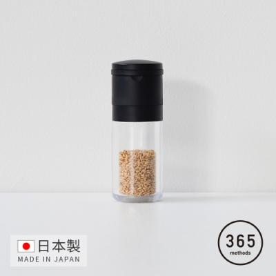 日本365methods 日製陶瓷磨芯芝麻調味研磨罐-55ml