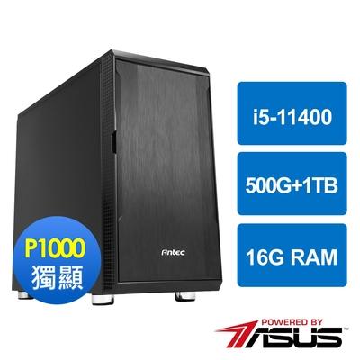 華碩B560平台[美編風神]i5-11400/16G/1T/P1000/500G_M2