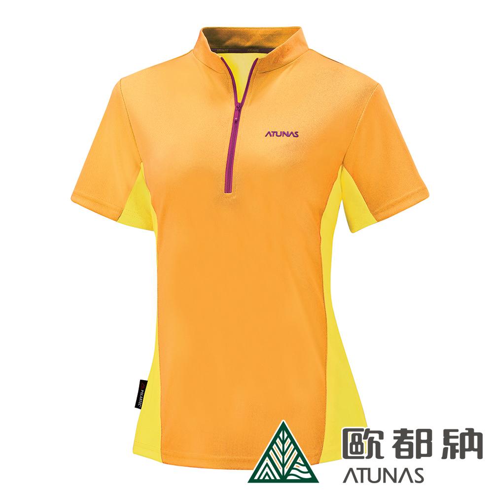 【ATUNAS 歐都納】女款透氣防曬吸濕排汗快乾短袖POLO衫A-P1502W柑黃