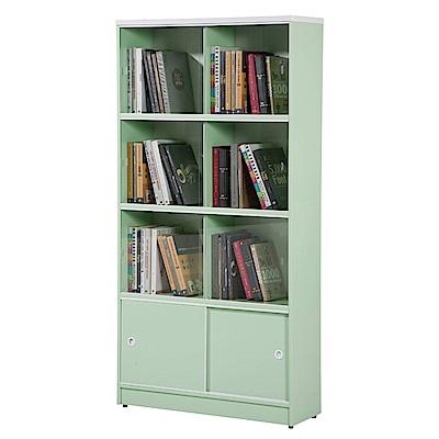 文創集 蘿倫環保 3 尺塑鋼推門開放式六格書櫃(八色)- 90 x 40 x 180 cm-免組